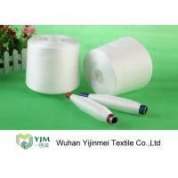 China 60s/3 Platic / Paper Core Z Twist Dyeable Ring Spun Polyester Yarn Raw White Knotless wholesale