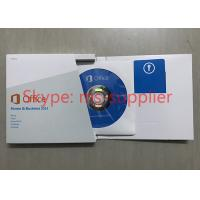 China Lifetime Microsoft Office 2013 For Students / Home And Business 1 Key For 1 PC wholesale