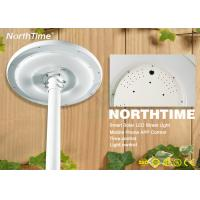 China Waterproof 20W LED Round Garden Solar Lights With Infrared Montion 2000 - 2100LM wholesale