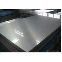 Buy cheap Cold Rolling Steel Sheets from wholesalers