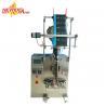 China Automatic Powder Packaging Machine For Bean Powder / Coffee Powder / Tea Powder wholesale