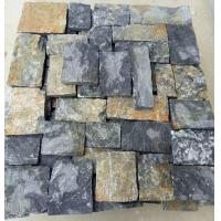 China New Oyster Quartzite Wall Tiles,Quartzite Stone Cladding,Natural Stone Wall,Quartzite Stack Stone wholesale