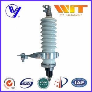 China 60KV High Voltage Porcelain Surge Arrester for Electrical Transformer wholesale