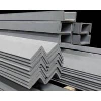 China Stainless Flat Steel/Angle  Steel /Channel Steel wholesale