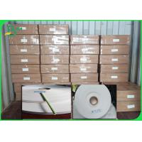 China 100% Compstable White Paper Wrapping For Drinking Straws 24gsm 26.5mm wholesale