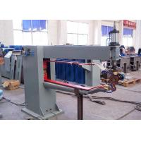 China Customized Automatic Resistance Welding Machine For Water Tank Oblique Down Arm wholesale