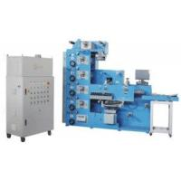 China HSR320 Fivecolors UV Flexo Printing Machine with Cold Foil and Double Rotary Die Cutting wholesale