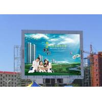 Quality Customized Led Advertising Board Digital Huge Size P6 For Outside for sale