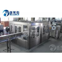 China Rotary Type Beverage Filling Line Soda Water Square Plastic Bottle Filling Machine wholesale