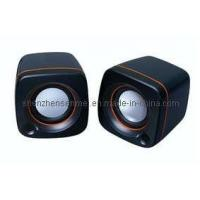 China Square Mini Speakers for MP3, MP4 and Computer (SEM-MSP003) wholesale