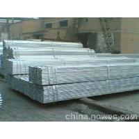 China Welded Galvanized Square Steel Pipe (QYS-015) wholesale