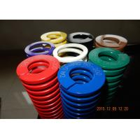 China High Amplitude 20mm Free Length Flat Wire Mould Coil Spring Light Load Type on sale