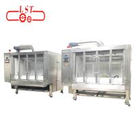 China Customized Voltage Chocolate Coater Machine CE Certification For Dry Fruits wholesale