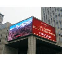 Advertising Large Outdoor Led Display Full Color , 14bit Gray Led Screens
