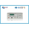 China High Precision DC Resistivity Testing Equipment Four Terminal Measurement wholesale