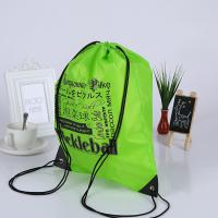 Buy cheap Selling well all over the world Personalized Double Shoulder Strap Swimming from wholesalers