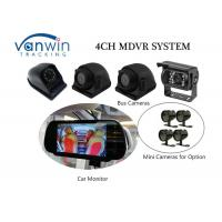 Buy cheap Compact 4-Channel H.264 4G Vehicle Mobile DVR with Built-in GPS from wholesalers