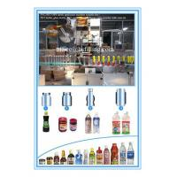 China Spray Cans Sleeve Shrink  Labeling Machine For PVC / PET / OPS Label/label applicator machine on sale