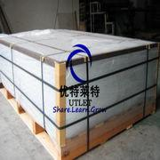 China 1.83M * 1.22M and 2.44M * 1.22M,acrylic sheet/plexiglass sheet PMMA  LUCITE mma raw material for LED products , light gu wholesale