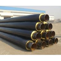China offer High Density Polyurethane Insulation Pipe wholesale