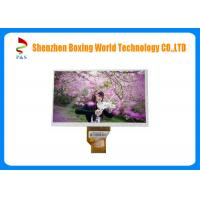 China 7 Inch TFT LCD Screen High Contrast Ratio RGB Interface For Parking System wholesale