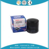China Wholesale high quality car engine oil filter oil filter oil filter 16510-61J00 SUZUKI wholesale