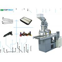 China Air Condition Filter Automatic Injection Molding Machine 250 Ton Vertical Clamping PLC Control wholesale