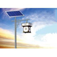 China Solar Powered Outdoor Lamp Post Lights , Solar Powered Pole Lights High Performance wholesale