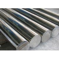 China 304 316 Stainless Steel Industrial Steel Structures Round Square Bar on sale