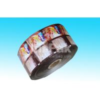 China Food-grade Plastic Self Adhesive Laminating Roll For Tea Packaging on sale