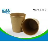 China Brown Kraft 7oz Disposable Coffee Cups With Lids , Durable Small Paper Coffee Cups wholesale