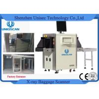 Factory Worker Security Checking X Ray Baggage Scanner For Defence And Guarding Manufactures