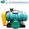 China China Wholesale Market three lobes rotary type roots blower /fan wholesale