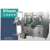 China Monoblock 2 In 1 Metal Tin Beverage Can Filling Machine For Juice And Water wholesale