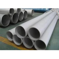 China Drilling Seamless Cold Drawn Steel Tube , White 4 Stainless Steel Pipe wholesale