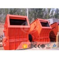 China PFV-1315 impact stone crusher 130-280TPH rock production line for sale wholesale