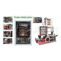 China 40kg / H Mini Type Film Blowing Machine With HDPE / LDPE Raw Material wholesale