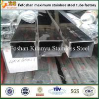 China 316 150x150mm hollow section straight drink water square stainless steel tube wholesale