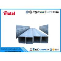 China 8 Inch Sch80 Hot Dip Galvanized Tube Square Shape Q215A Material Hot Rolled wholesale