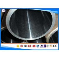 China 42CrMo4 Hydraulic Cylinder Steel Tube Honing / Skiving Technique OD 30-450 Mm WT 2-40 Mm wholesale