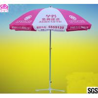 China Orange 8 Steel Ribs Custom Printed Beach Umbrellas Sun Protection wholesale