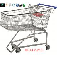 China 210L Grocery Disabled Shopping Trolley With Base Grid / 2 Years Warranty wholesale