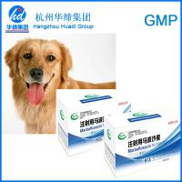 China Medical Grade Marbofloxacin Injection For Dogs and Cats , Low Toxic and No Side Effect wholesale
