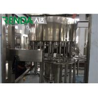 China Drinking Water Bottle Filling Machine Mineral Water / Pure Water Production Line wholesale