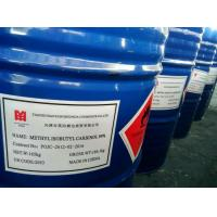 Quality Methyl Isobutyl Carbinol / MIBC for sale