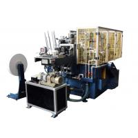 China SCM-S120 High Speed Automatic Paper Cup Machine For Cold / Hot Drinking Cups wholesale