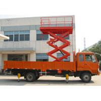 China 6M Truck Mounted Scissor Lift With Extension Platform wholesale