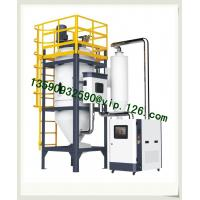 China China PET System OEM Supplier/ PET Crystallization System For South Africa wholesale
