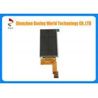 Buy cheap RGB Interface IPS LCD Screen 3.97 Inches 480RGB X 800 Wide Viewing Angle from wholesalers