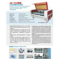 China CO2 Laser Cutting / Engraving Machine (JM1080T) wholesale